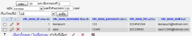 ข้อมูลจากตารางที่ 2 ชื่อ vdo_member